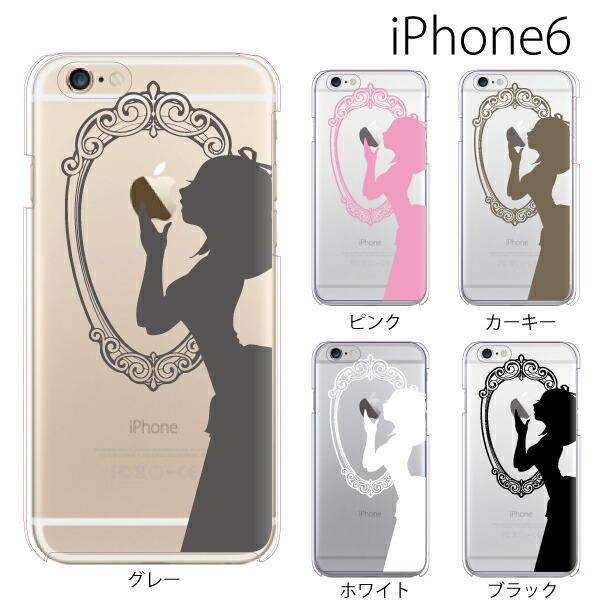 iphone 6 princess case