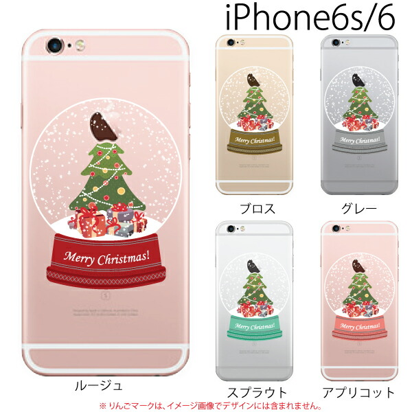 new york aea33 ac14c iPhone6s case iPhone6s cover snow globe Christmas iPhone6 case iphone 6  plus case iphone 6 plus case iphone 6 plus case iphone 6 plus case iphone 6  ...