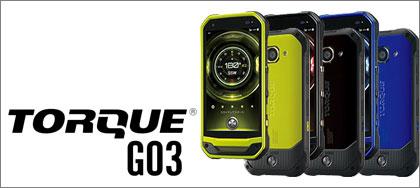 TORQUE G03 KYV41