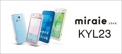 miraie KYL23