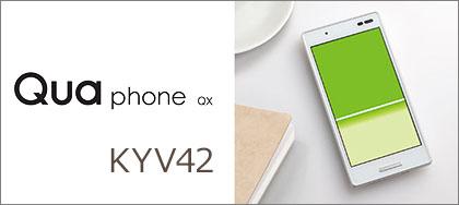 Qua Phone QX KYV42