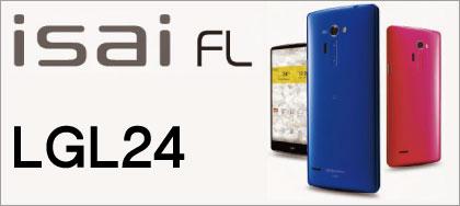 isai FL LGL24