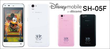 Disney Mobile on docomo SH-05F