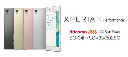 Xperia X Performance 502SO