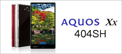 AQUOS Xx 404SH