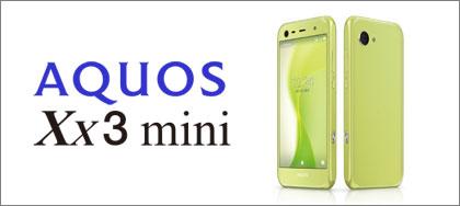 AQUOS Xx3 mini 603SH