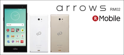 Arrows RM02/M02
