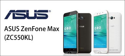 ASUS ZenFone Max(ZC550KL)