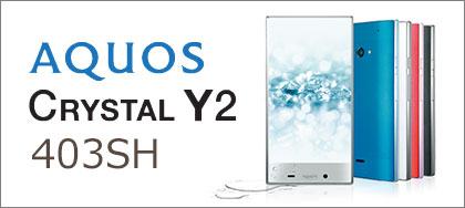 AQUOS CRYSTAL Y2 403SH