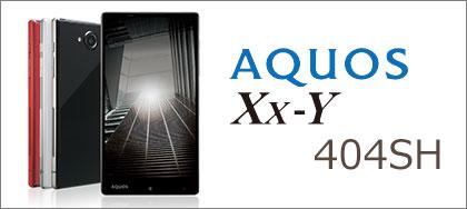 AQUOS Xx-Y 404SH
