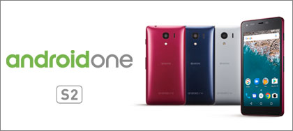 Y!mobile Android One S2