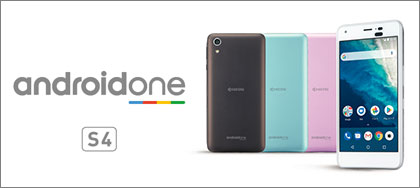 Y!mobile Android One S4