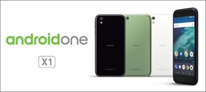 Y!mobile Android One X1