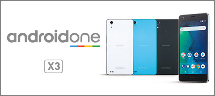 Y!mobile Android One X3