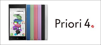 FREETEL Priori4 FTJ162D