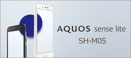 AQUOS sense lite SH-M05