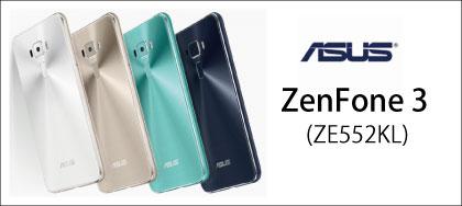ZenFone3 ZE552KL