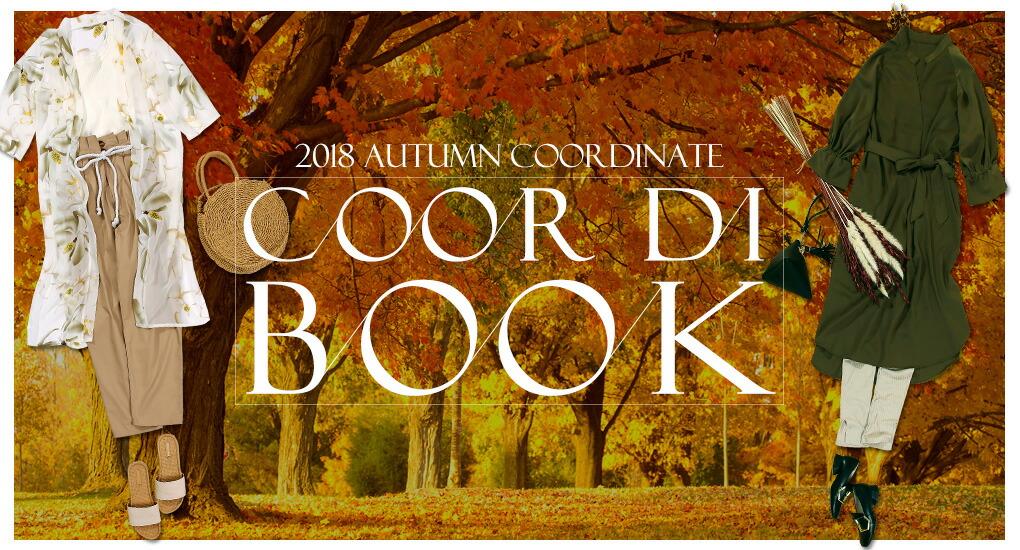 【毎週 火曜日更新中!】最新コーデを紹介するkirakiraスタイルブック