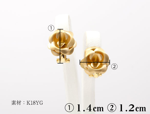 【送料無料】K18YG つや消しローズデザインイヤリング クリップ方式イヤリング