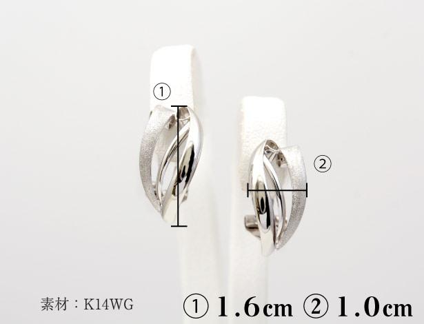 K14WG 地金  クリップ方式イヤリング キラキラ宝石店