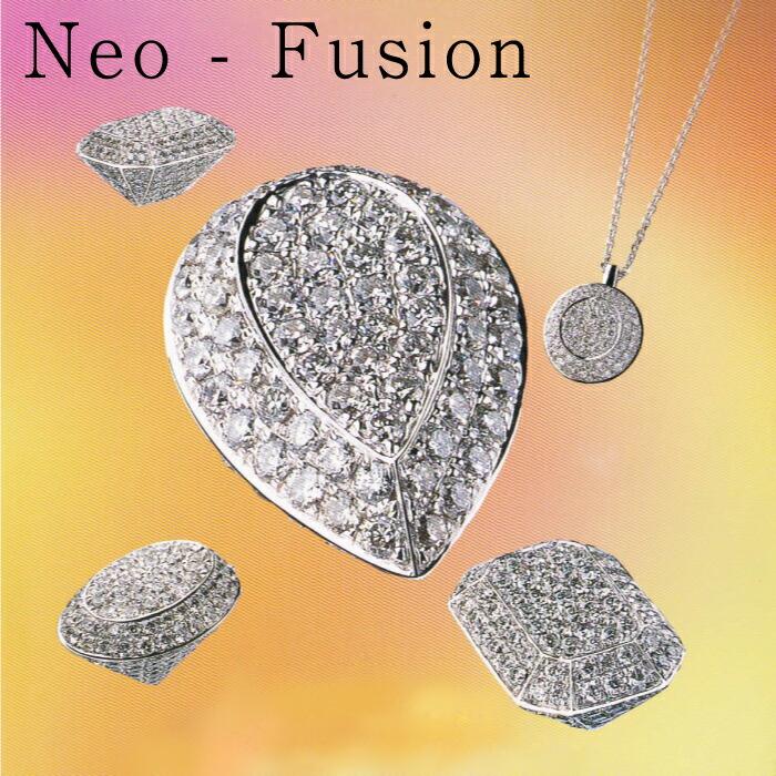 Neo Fusion: Fusion NF-2P K18WG ダイヤモンドリング ネオフュージョン 神田うの