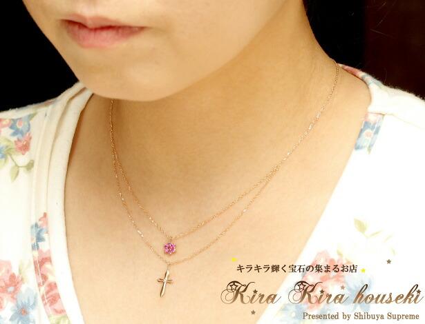 K18PG ルビー・ダイヤモンド クロス&フラワーデザインペンダントネックレス キラキラ宝石店