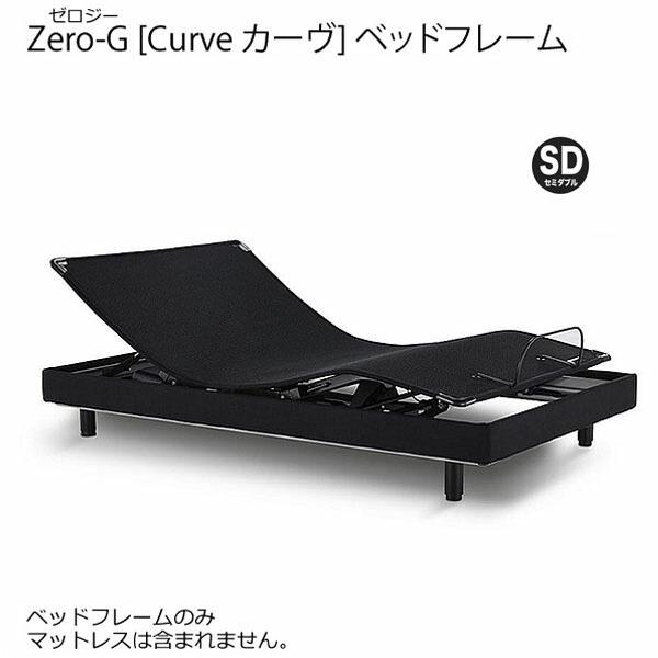 Zero-G Curve [ゼロジー カーヴ]