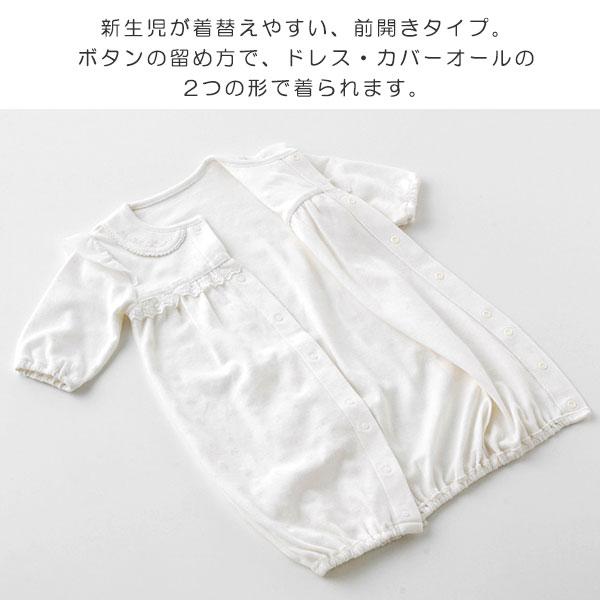 e7a2389d40667 特別な日から普段着まで♪たくさん着られるベビードレス Pure White セレモニー新生児ツーウェイオールセット(2wayオール・帽子) <50~ 60cm> ピンク花柄 春・ ...