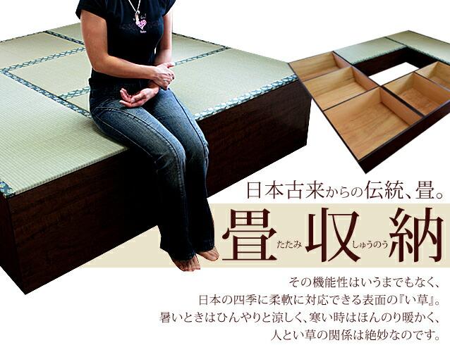 高床式ユニット置き畳 収納畳をフローリングのリビングに