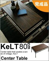 ケルト80