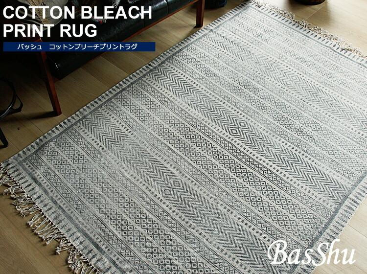 ラグマット BasShu COTTON BLEACH PRINT RUG
