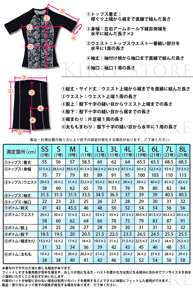 8f5394618a ☆KIREI BEACH☆ 10 selectable size development! There is SS (XS) - 7L (23)  size!