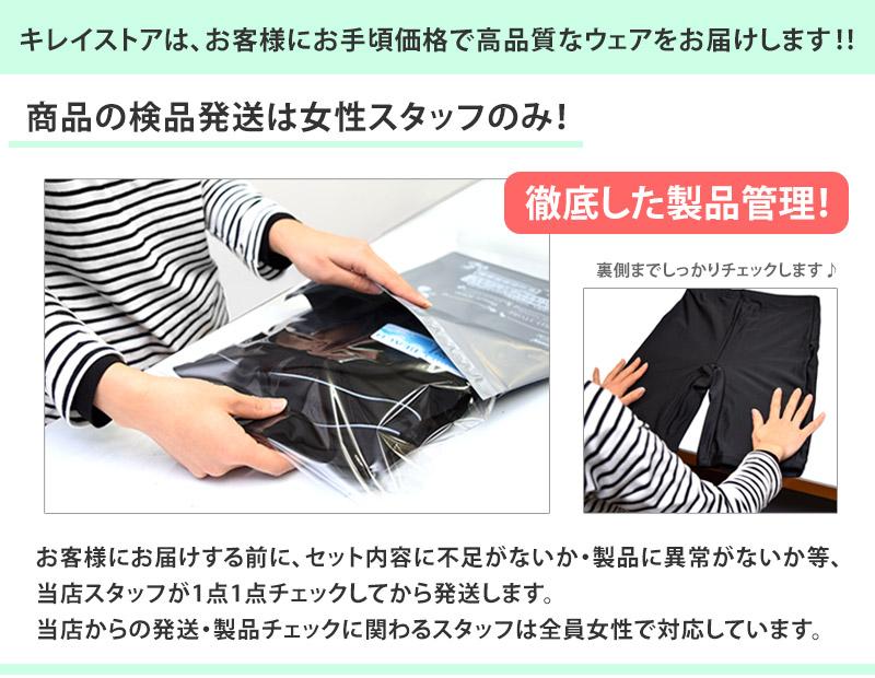 製品管理2