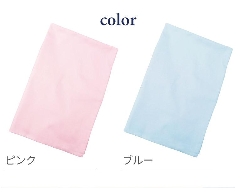 【ボディチューニングピロー専用ピローケース】枕カバー 枕ケース まくら カバー ケース 洗える