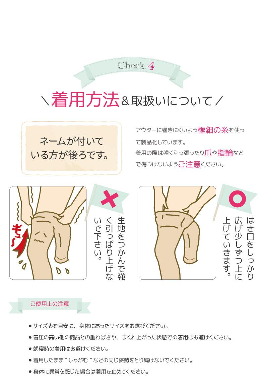 らくりんテーピングスパッツ6分丈膝痛サポート骨盤サポート腰痛サポート 膝テーピングシェイプアップスパッツウォーキングスパッツ