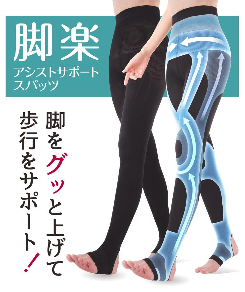 アシストサポートスパッツ腰痛サポート膝サポートブラックテーピングスパッツサポートスパッツ