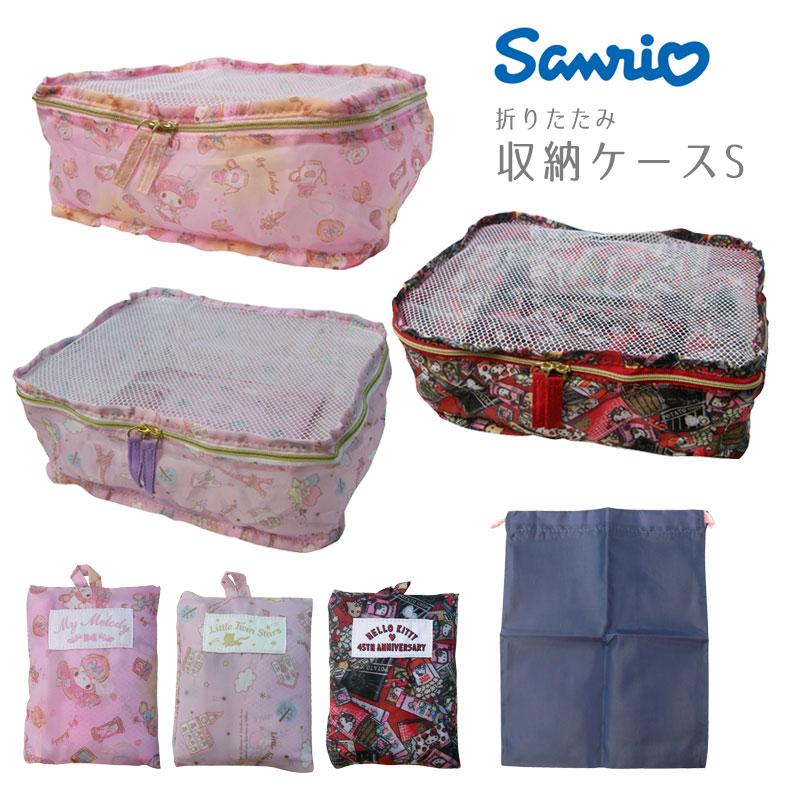 新商品(2)