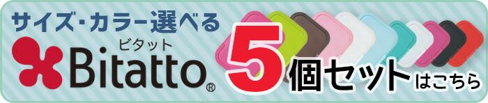 5枚で1200円