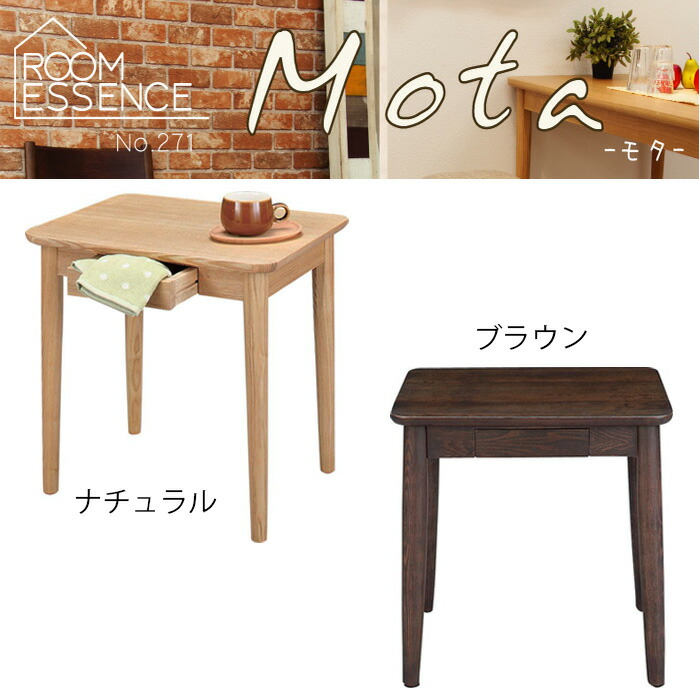 Side Table With Drawer And Accessories Can Be Stored