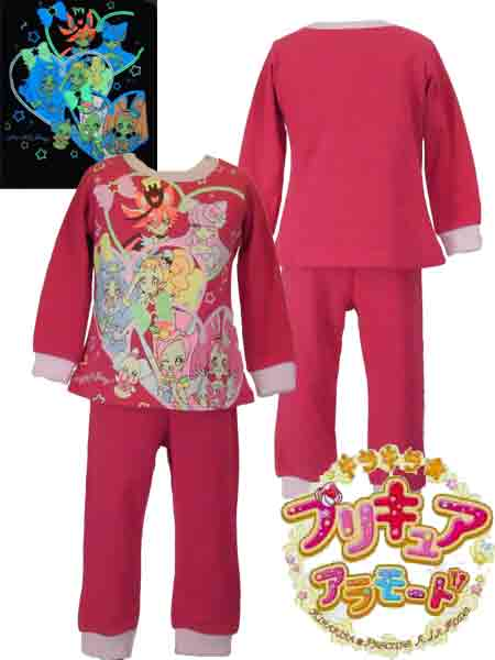 キラキラ プリキャアDX:ピンク