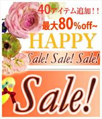 happysale