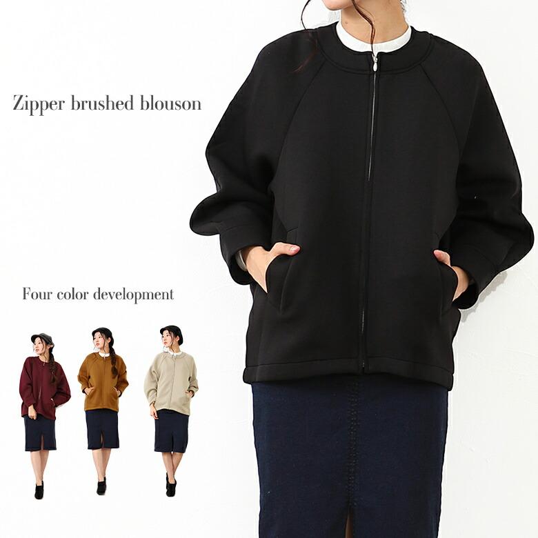 【特別価格】【送料無料】【ザンパ】【ZAMPA】ジップアップボンディングブルゾン