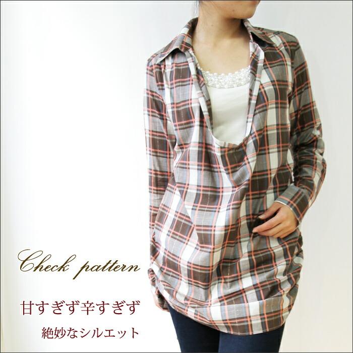 【日本製】【シャツ】【チュニック】深Uスキッパーチェックシャツ