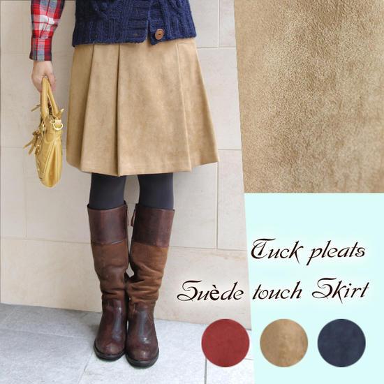 【スカート】【日本製】腰まわりすっきり見え!表情のあるスエード素材タック入り膝丈スカート