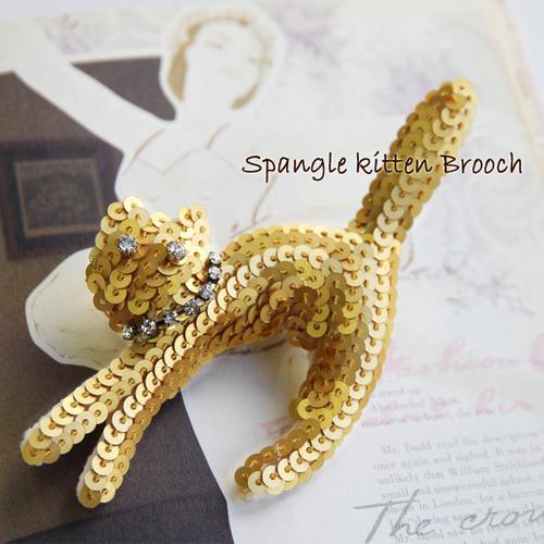 【猫ブローチ】【特別価格】ネコ好きさんに愛らしいスパンコール&ビジューのキラキラねこブローチ