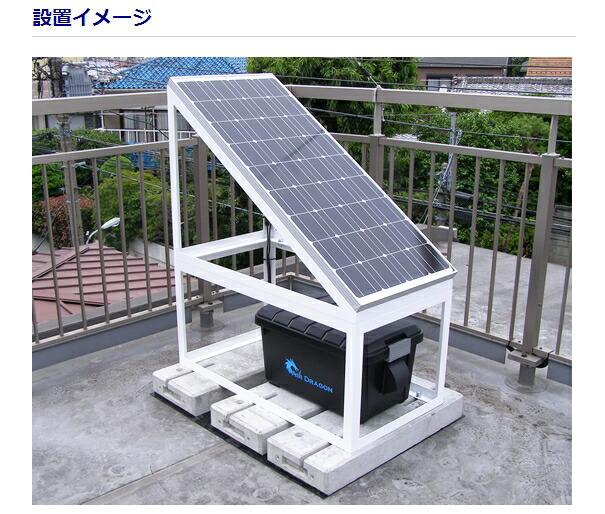 Ac Delco Battery >> 【楽天市場】家庭用蓄電池&ソーラー発電システムEco Battery Solar EBS-1085:エコSHOP桐生銀座