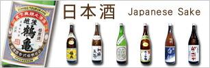 日本酒 越後鶴亀