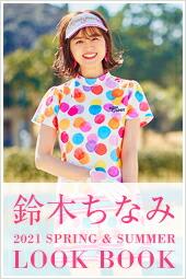 鈴木ちなみちゃん×キスオンザグリーン'21SS LOOK BOOK