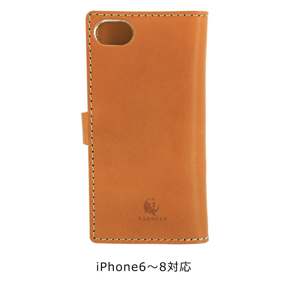 e02b8ec3af iPhone6/6s iPhone7 iPhone8 iPhonex ケース 本革 kissora キソラ KIBP ...