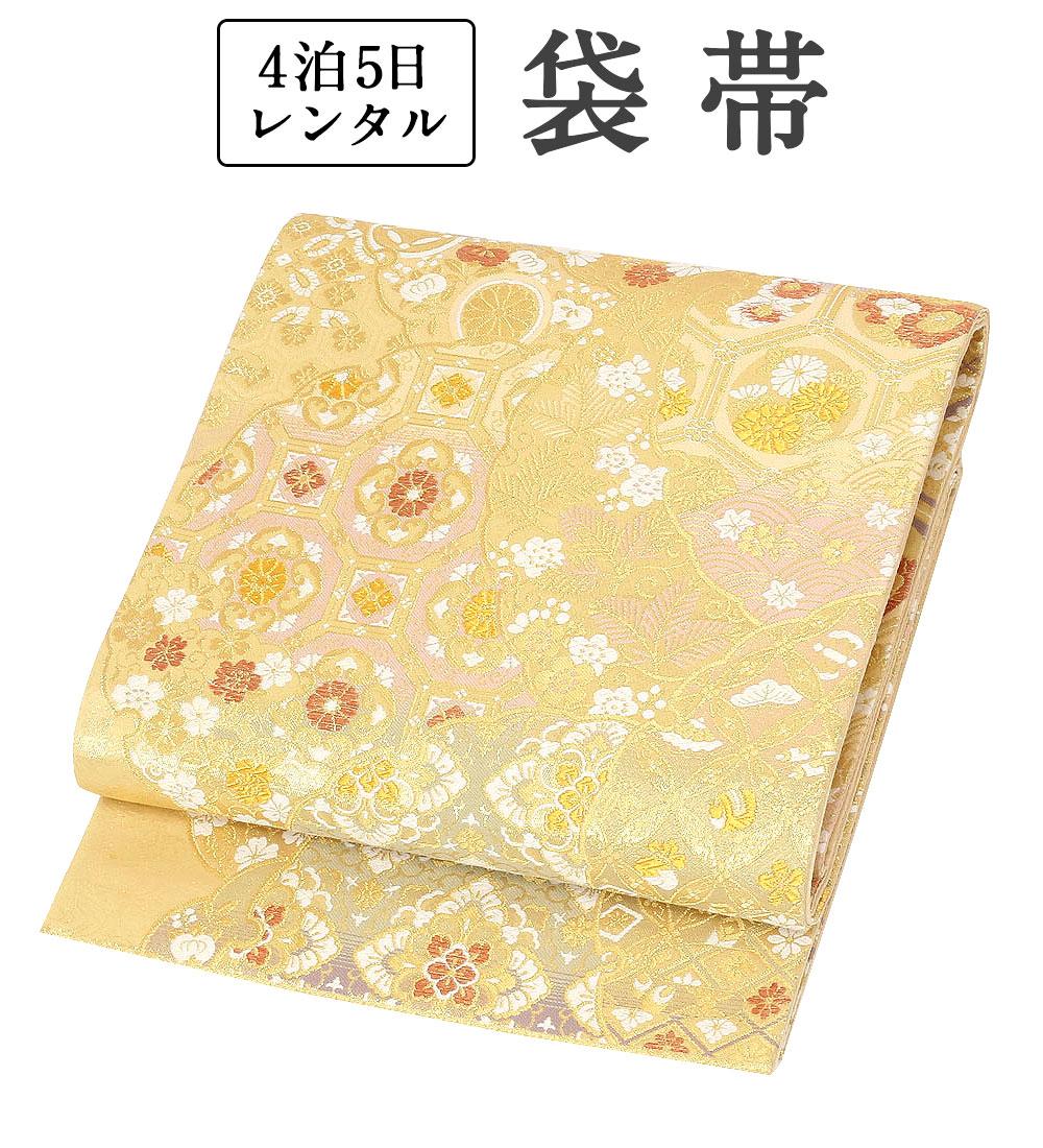 帯単品レンタル 留袖、訪問着に最適な礼装用袋帯 太鼓結び専用帯 正絹帯